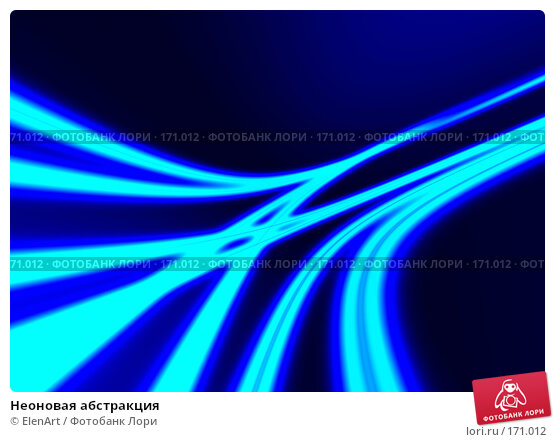 Неоновая абстракция, иллюстрация № 171012 (c) ElenArt / Фотобанк Лори