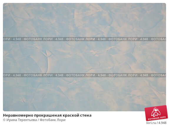 Неравномерно прокрашеная краской стена, эксклюзивное фото № 4948, снято 10 июня 2006 г. (c) Ирина Терентьева / Фотобанк Лори