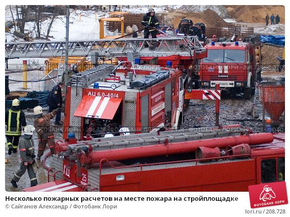 Несколько пожарных расчетов на месте пожара на стройплощадке, эксклюзивное фото № 208728, снято 24 февраля 2008 г. (c) Сайганов Александр / Фотобанк Лори