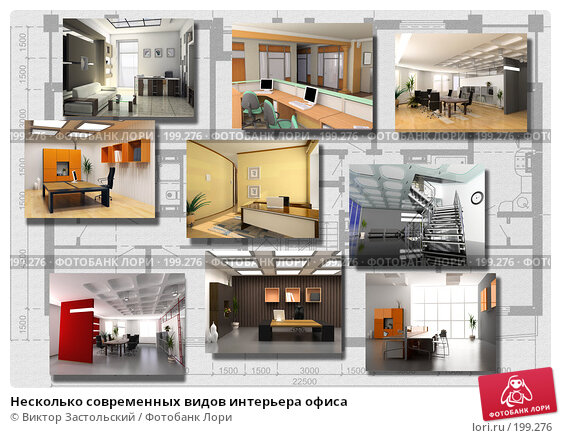 Несколько современных видов интерьера офиса, иллюстрация № 199276 (c) Виктор Застольский / Фотобанк Лори