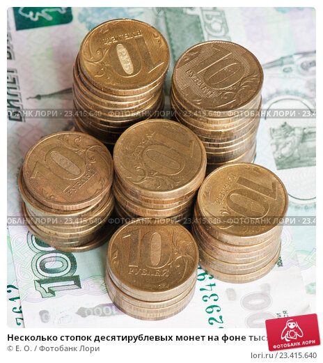 Продажа десятирублевых монет пластиковые тубусы для упаковки