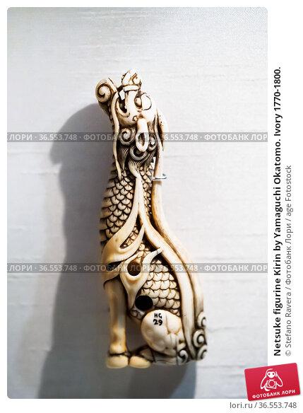 Netsuke figurine Kirin by Yamaguchi Okatomo. Ivory 1770-1800. (2019 год). Редакционное фото, фотограф Stefano Ravera / age Fotostock / Фотобанк Лори