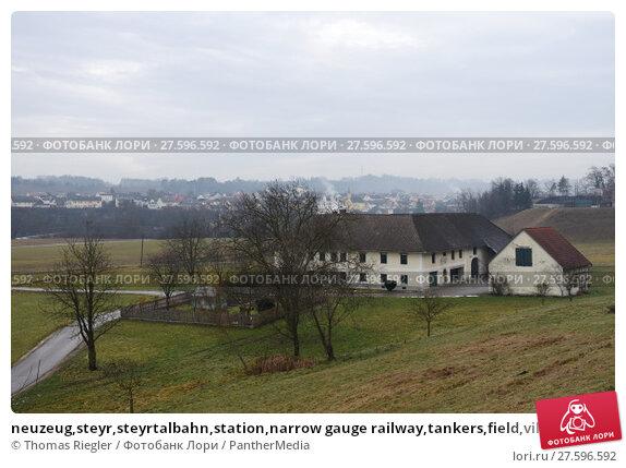 Купить «neuzeug,steyr,steyrtalbahn,station,narrow gauge railway,tankers,field,village», фото № 27596592, снято 19 февраля 2019 г. (c) PantherMedia / Фотобанк Лори