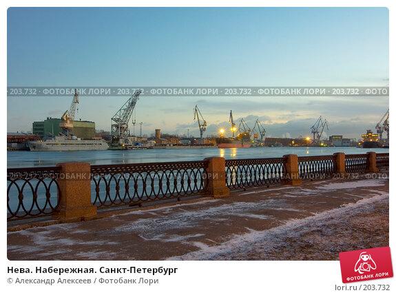 Нева. Набережная. Санкт-Петербург, эксклюзивное фото № 203732, снято 15 февраля 2008 г. (c) Александр Алексеев / Фотобанк Лори