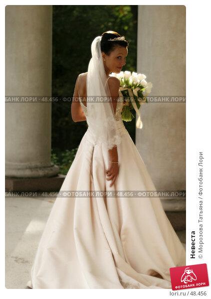Невеста, фото № 48456, снято 30 сентября 2006 г. (c) Морозова Татьяна / Фотобанк Лори