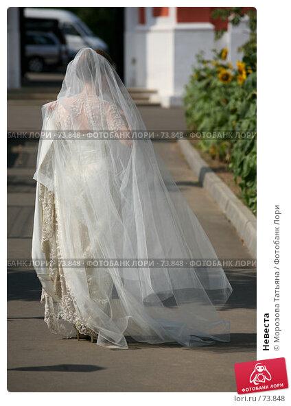 Невеста, фото № 73848, снято 18 августа 2007 г. (c) Морозова Татьяна / Фотобанк Лори