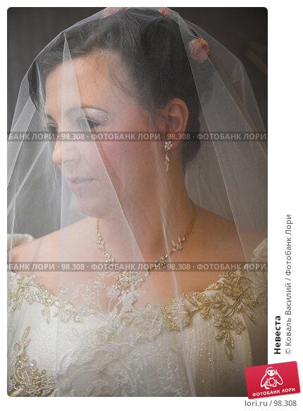 Купить «Невеста», фото № 98308, снято 26 сентября 2007 г. (c) Коваль Василий / Фотобанк Лори