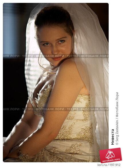 Купить «Невеста», фото № 197912, снято 12 января 2008 г. (c) Serg Zastavkin / Фотобанк Лори