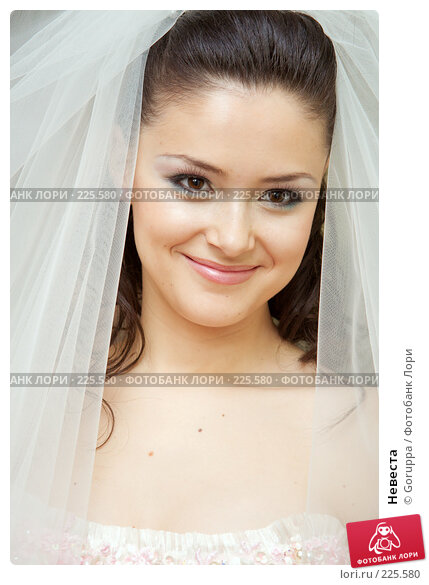 Невеста, фото № 225580, снято 23 февраля 2008 г. (c) Goruppa / Фотобанк Лори