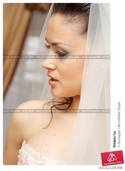 Невеста, фото № 225596, снято 23 февраля 2008 г. (c) Goruppa / Фотобанк Лори