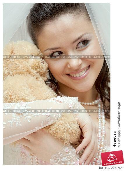 Купить «Невеста», фото № 225768, снято 23 февраля 2008 г. (c) Goruppa / Фотобанк Лори