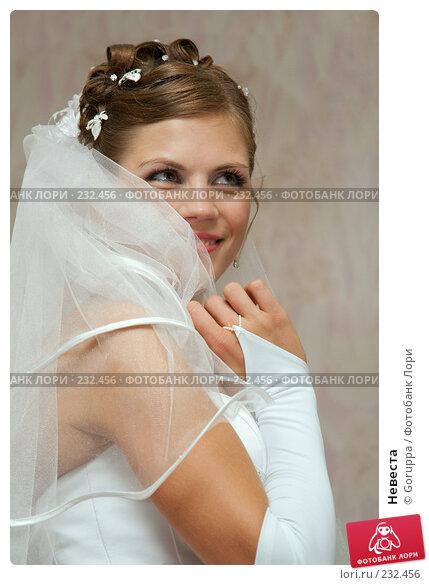 Невеста, фото № 232456, снято 18 августа 2007 г. (c) Goruppa / Фотобанк Лори