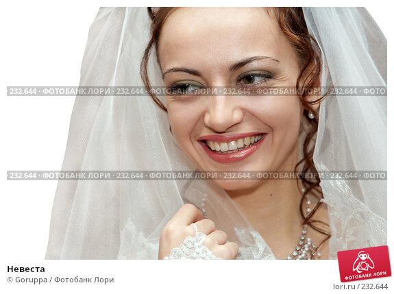 Невеста, фото № 232644, снято 20 октября 2007 г. (c) Goruppa / Фотобанк Лори