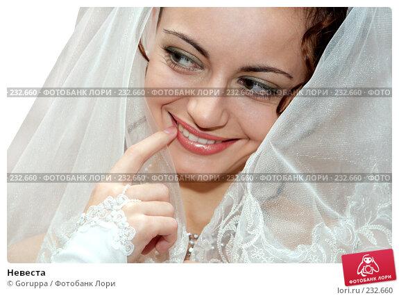 Невеста, фото № 232660, снято 20 октября 2007 г. (c) Goruppa / Фотобанк Лори