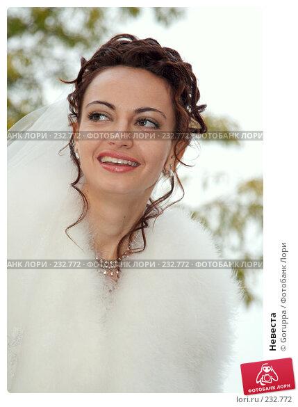 Невеста, фото № 232772, снято 20 октября 2007 г. (c) Goruppa / Фотобанк Лори