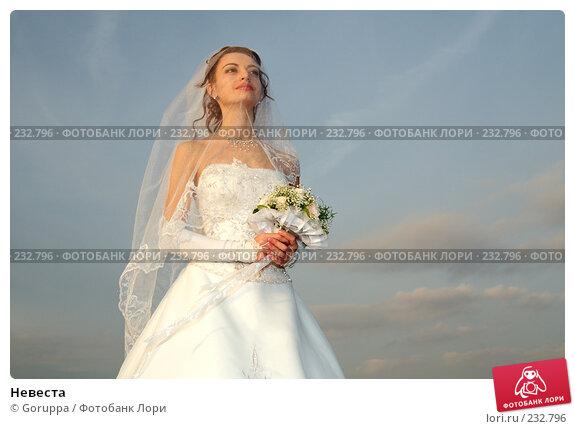 Невеста, фото № 232796, снято 20 октября 2007 г. (c) Goruppa / Фотобанк Лори