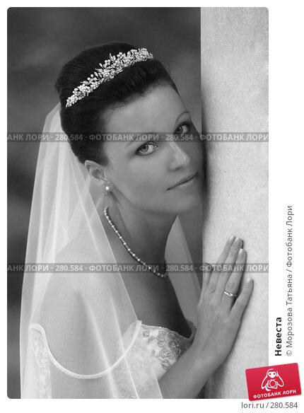 Невеста, фото № 280584, снято 30 сентября 2006 г. (c) Морозова Татьяна / Фотобанк Лори