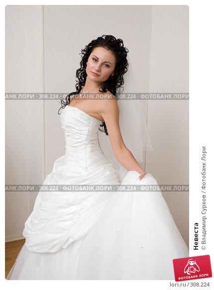 Невеста, фото № 308224, снято 5 августа 2007 г. (c) Владимир Сурков / Фотобанк Лори