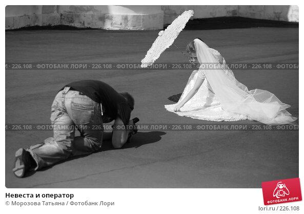 Невеста и оператор, фото № 226108, снято 18 августа 2007 г. (c) Морозова Татьяна / Фотобанк Лори