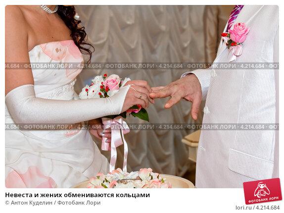 С невестой одни 26 фотография