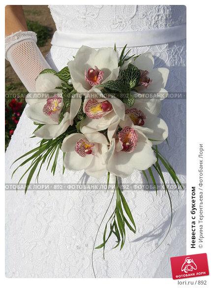 Невеста с букетом, фото № 892, снято 2 сентября 2005 г. (c) Ирина Терентьева / Фотобанк Лори