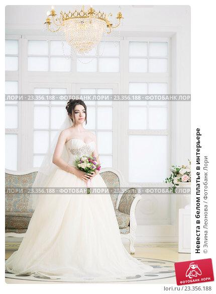 Сонник-белое свадебное платье
