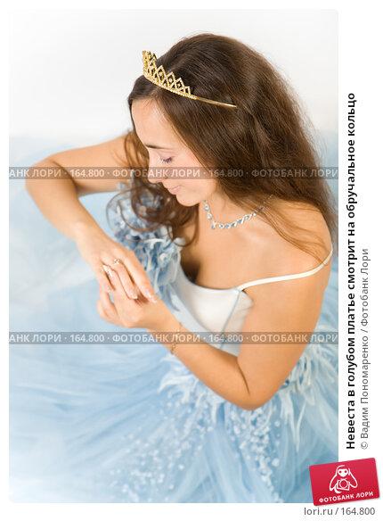 Невеста в голубом платье смотрит на обручальное кольцо, фото № 164800, снято 16 сентября 2007 г. (c) Вадим Пономаренко / Фотобанк Лори