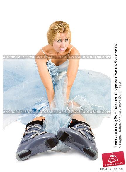 Невеста в голубом платье в горнолыжных ботинках, фото № 165704, снято 8 сентября 2007 г. (c) Вадим Пономаренко / Фотобанк Лори