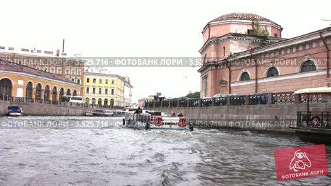 Купить «Невские каналы в Санкт-Петербурге», видеоролик № 3525716, снято 15 сентября 2008 г. (c) Losevsky Pavel / Фотобанк Лори