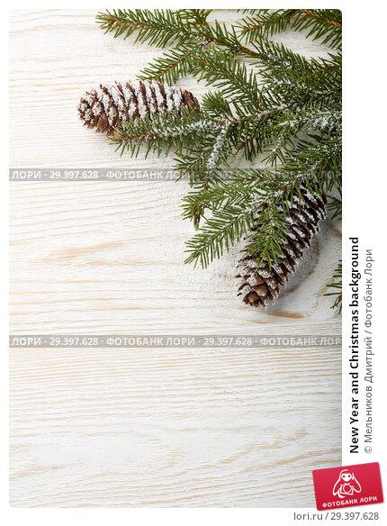 Купить «New Year and Christmas background», фото № 29397628, снято 4 ноября 2018 г. (c) Мельников Дмитрий / Фотобанк Лори
