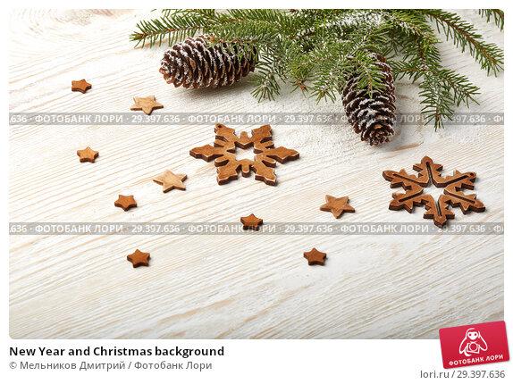 Купить «New Year and Christmas background», фото № 29397636, снято 4 ноября 2018 г. (c) Мельников Дмитрий / Фотобанк Лори