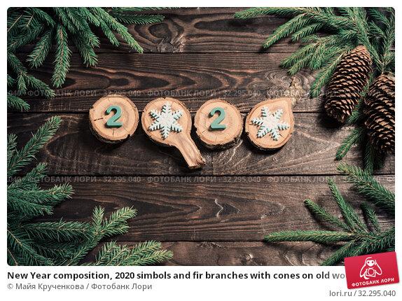 Купить «New Year composition, 2020 simbols and fir branches with cones on old wooden background», фото № 32295040, снято 13 октября 2019 г. (c) Майя Крученкова / Фотобанк Лори