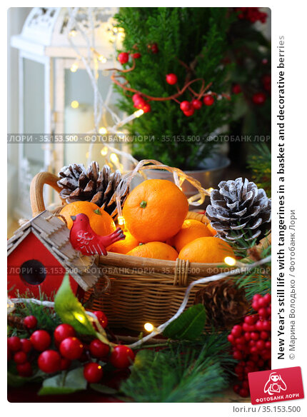 New Year's still life with tangerines in a basket and decorative berries. Стоковое фото, фотограф Марина Володько / Фотобанк Лори