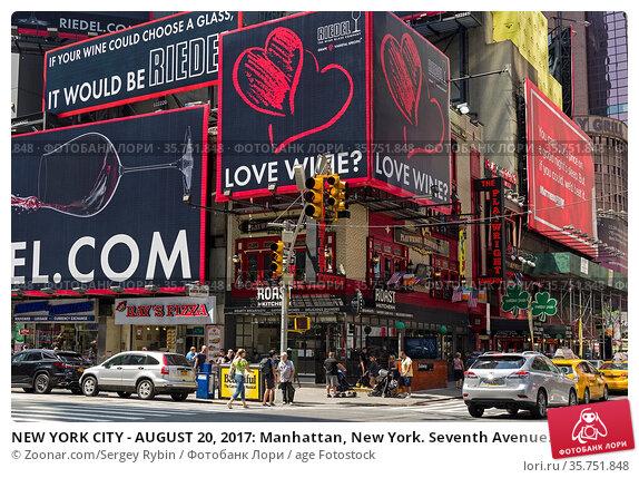 NEW YORK CITY - AUGUST 20, 2017: Manhattan, New York. Seventh Avenue... Стоковое фото, фотограф Zoonar.com/Sergey Rybin / age Fotostock / Фотобанк Лори