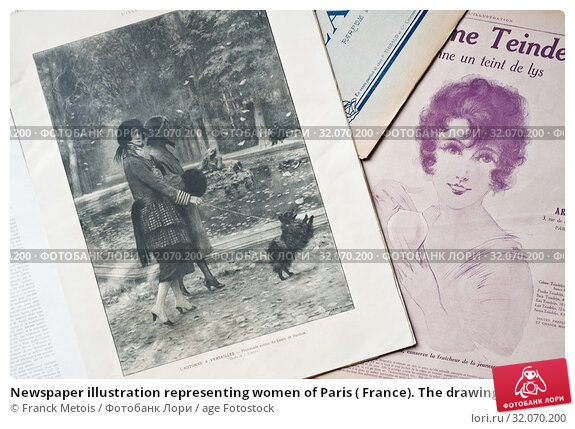 Newspaper illustration representing women of Paris ( France). The drawing is drawn from the french newspaper 'L'illustration' published in 1919. Стоковое фото, фотограф Franck Metois / age Fotostock / Фотобанк Лори