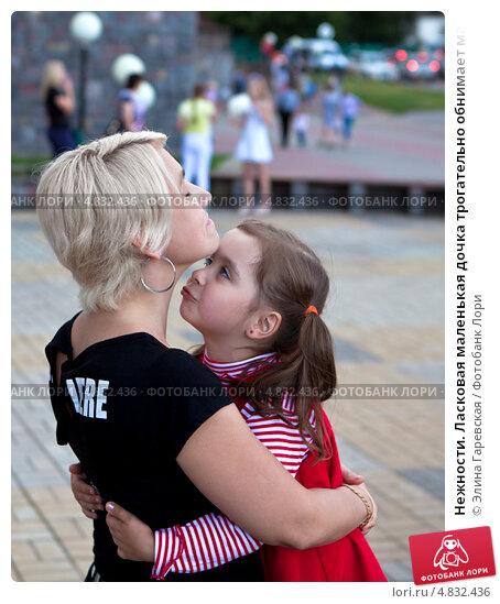 фото инсцес мать с сыном
