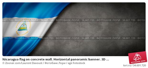 Nicaragua flag on concrete wall. Horizontal panoramic banner. 3D ... Стоковое фото, фотограф Zoonar.com/Laurent Davoust / age Fotostock / Фотобанк Лори