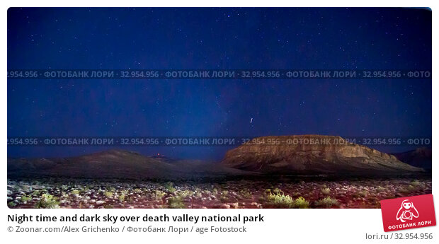 Night time and dark sky over death valley national park. Стоковое фото, фотограф Zoonar.com/Alex Grichenko / age Fotostock / Фотобанк Лори