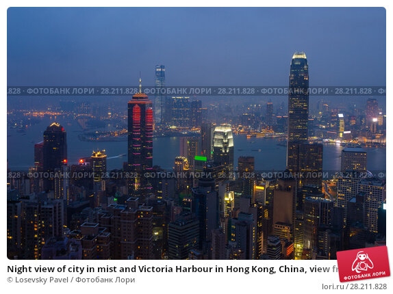 Купить «Night view of city in mist and Victoria Harbour in Hong Kong, China, view from Queen Garden», фото № 28211828, снято 4 сентября 2015 г. (c) Losevsky Pavel / Фотобанк Лори