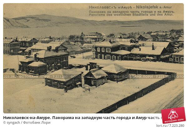 электронного преобразование села алексантровское в белогорск помощь часто приходят