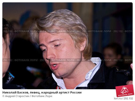 Николай Басков, певец, народный артист России, фото № 292132, снято 26 апреля 2008 г. (c) Андрей Старостин / Фотобанк Лори