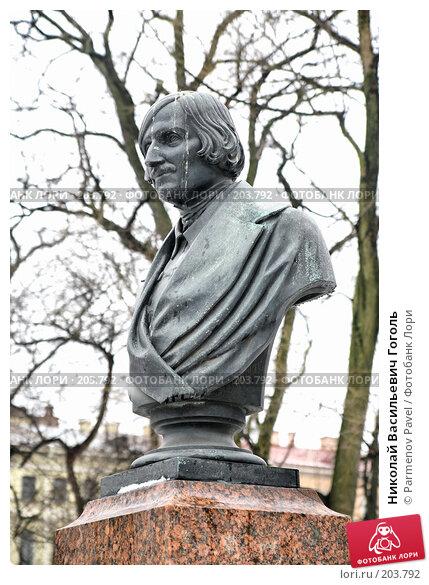 Николай Васильевич Гоголь, фото № 203792, снято 6 февраля 2008 г. (c) Parmenov Pavel / Фотобанк Лори