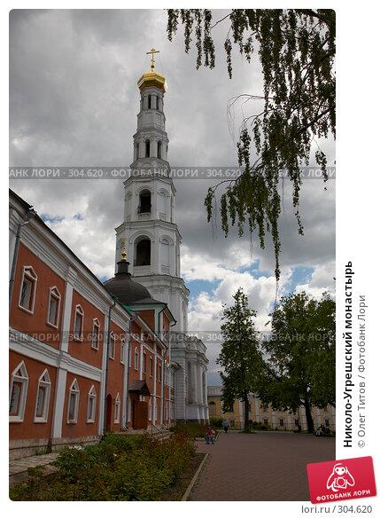 Купить «Николо-Угрешский монастырь», фото № 304620, снято 30 мая 2008 г. (c) Олег Титов / Фотобанк Лори