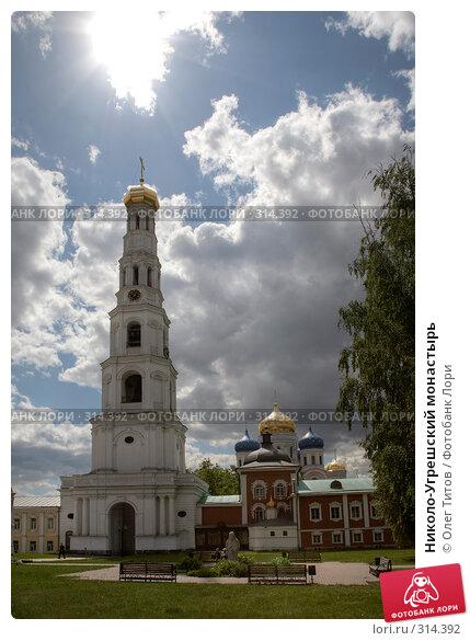 Николо-Угрешский монастырь, фото № 314392, снято 30 апреля 2017 г. (c) Олег Титов / Фотобанк Лори