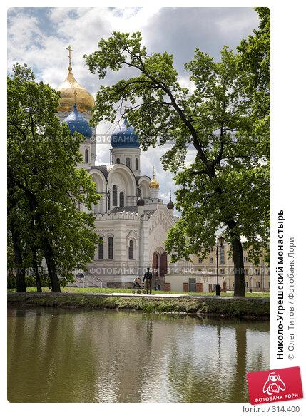 Николо-Угрешский монастырь, фото № 314400, снято 17 января 2017 г. (c) Олег Титов / Фотобанк Лори