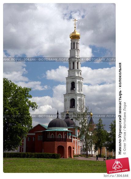 Николо-Угрешский монастырь - колокольня, фото № 304644, снято 30 мая 2008 г. (c) Олег Титов / Фотобанк Лори