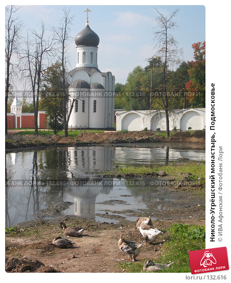 Купить «Николо-Угрёшский монастырь, Подмосковье», фото № 132616, снято 21 марта 2018 г. (c) ИВА Афонская / Фотобанк Лори