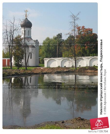 Николо-Угрёшский монастырь, Подмосковье, фото № 139704, снято 23 апреля 2017 г. (c) ИВА Афонская / Фотобанк Лори