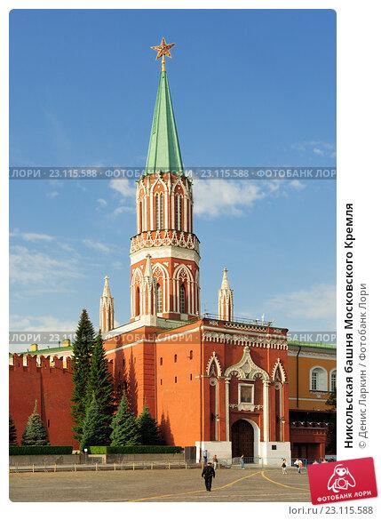 Никольская башня Московского Кремля, фото № 23115588, снято 24 сентября 2015 г. (c) Денис Ларкин / Фотобанк Лори