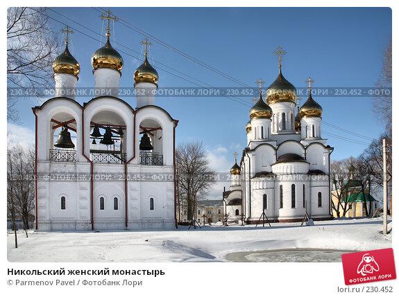 Купить «Никольский женский монастырь», фото № 230452, снято 24 февраля 2008 г. (c) Parmenov Pavel / Фотобанк Лори